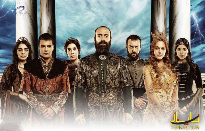 آخرین قسمت سریال حریم سلطان
