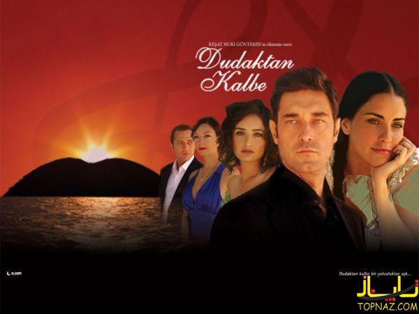 سریال ترکی جم تی وی