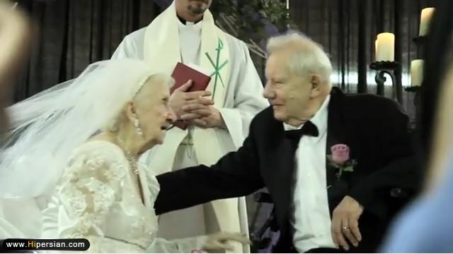 عکس عروس و داماد پیر