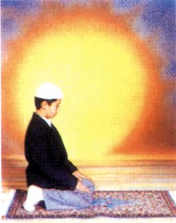 خواص نماز
