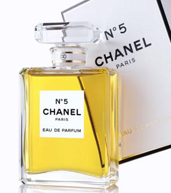 مارک های معروف عطر , تصویر گرانترین عطر ها
