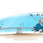 کاریکاتورهای جالب افزایش قیمت سکه و طلا