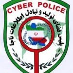 پلیس فتا به کاربران اینترنتی هشدار میدهد