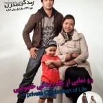 عکسی از یوسف تیموری و همسر خارجی اش