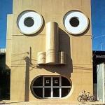 ساختمان هایی که شبیه به چهره طراحی شده اند