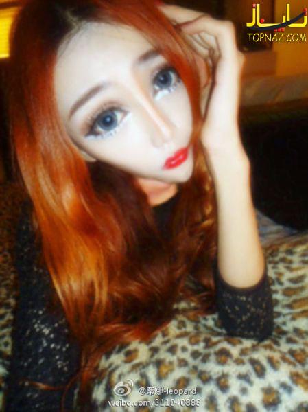 دختر عجیب