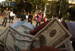 قیمت پایین دلار
