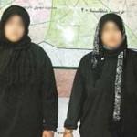 کلاهبرداری دو زن جوان از مردها +عکس