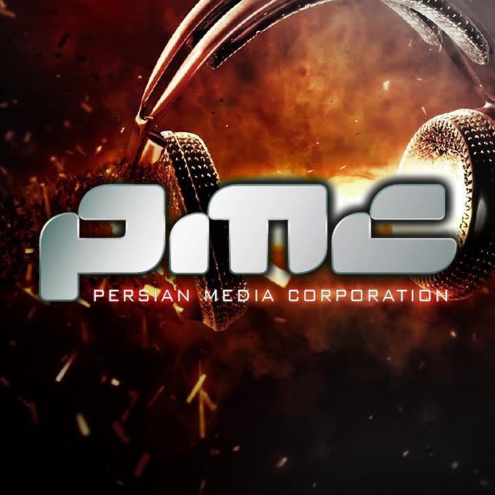 شبکه پی ام سی