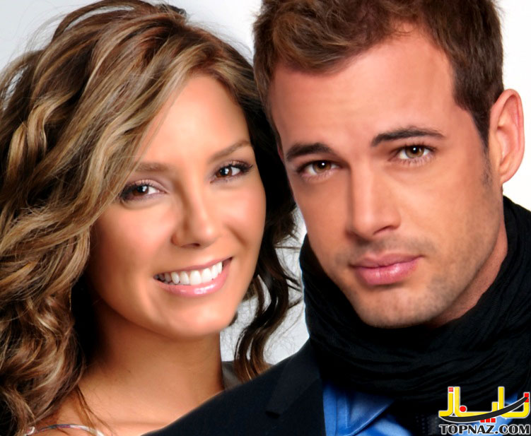 النا و همسرش