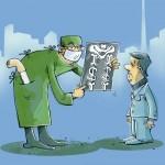 کاریکاتور افزایش دلار و تاثیرش روی قد