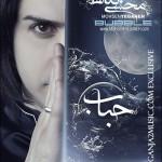 کد پیشواز آلبوم حباب محسن یگانه