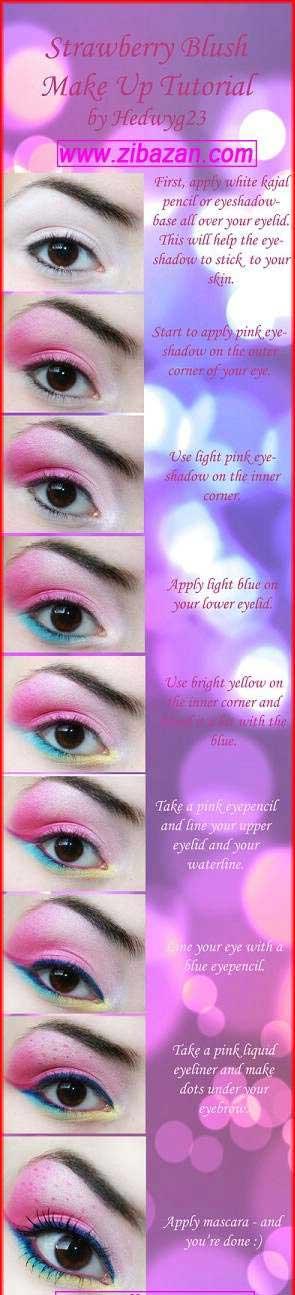 کشیدن سایه چشم