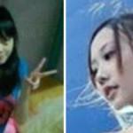 انعطاف پذيري فوق العاده دختران چینی +تصاویر