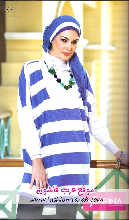 مدل لباس پوشیده