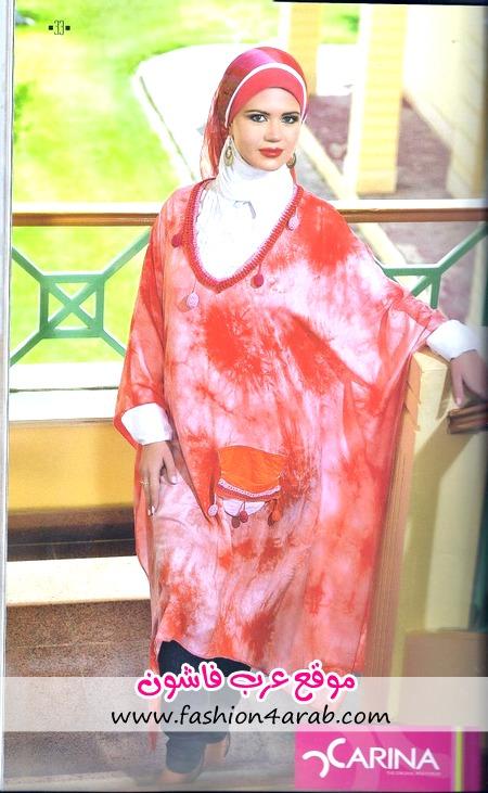 لباسهای مجلسی باحجاب 2013