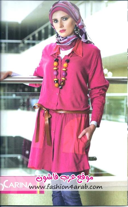 مدل لباسهای پوشیده باحجاب