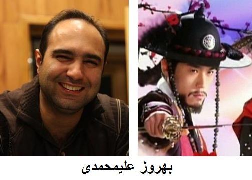 بهروز علیمحمدی