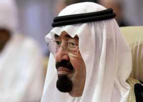 پادشاه عربستان,کما