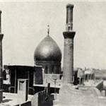 عکس هایی از کربلا در صد سال پیش