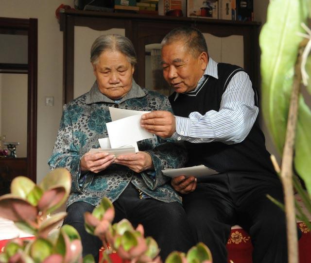 زندگی نباتی مرد چینی
