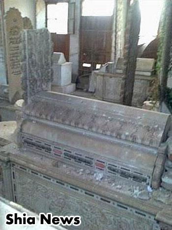 قبر یزید