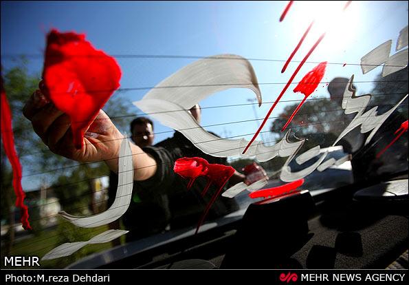 عکس امام حسین روی ماشین