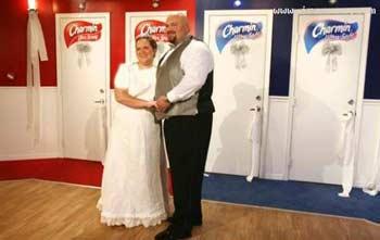 ازدواج در توالت