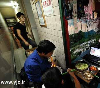 دستشویی عمومی,زندگی در چین,زندگی وحشتناک