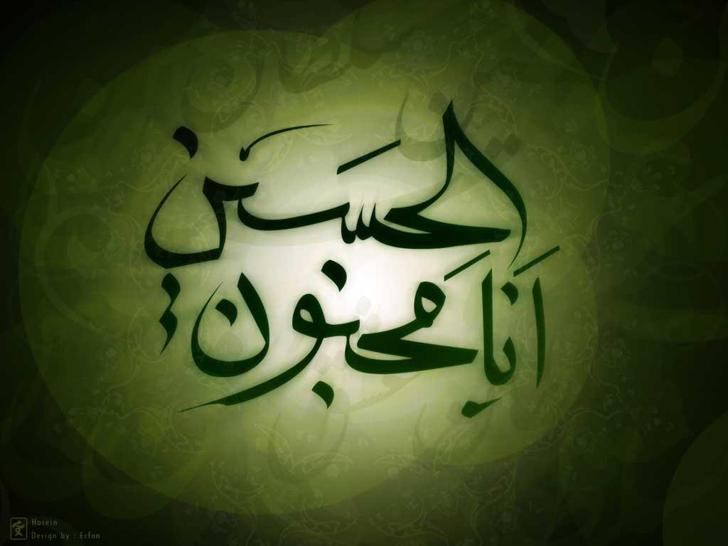 جملاتی کوتاه و زیبا در مورد امام حسین (ع)، عاشورا و محرم