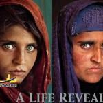 این دختر به دلیل چشمهای جادوای اش مشهور شد