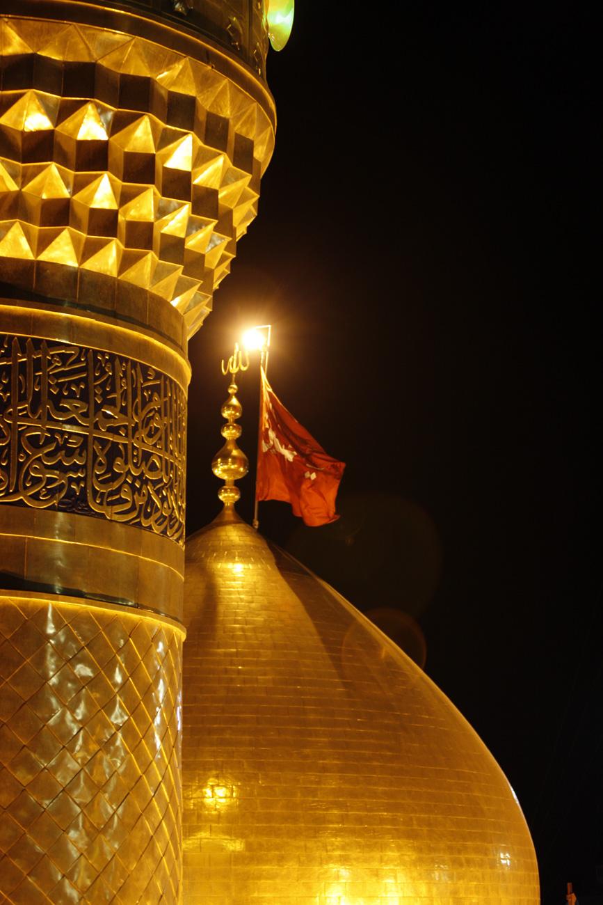 عکس از گنبد امام حسین