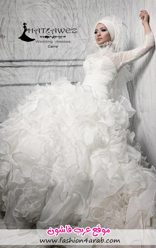مدل لباس عروس محجبه,مدل لباس عروس باحجاب