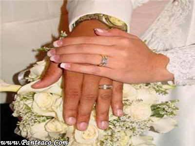 ازدواج در دادسرا