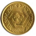 بازار سکه در سرازیری قیمت