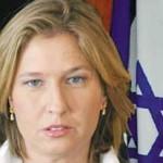این خانم به خاطر اسرائیل تن فروشی می کند!