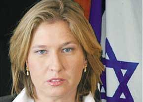 وزیر امور خارجه اسرائیل