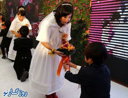 ازدواج کوتوله ها