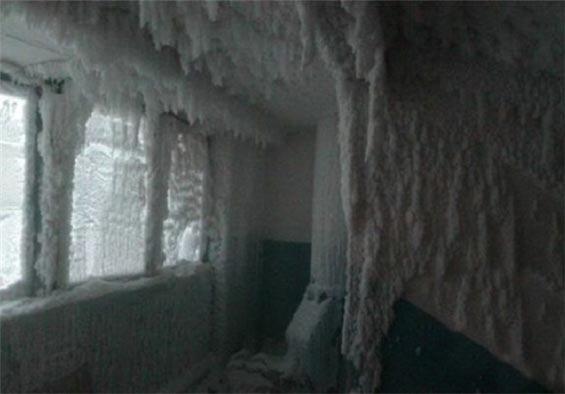 سرمای عجیب