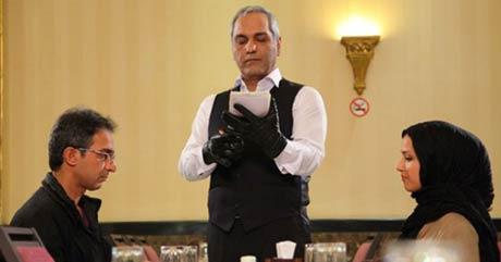 مهران مدیری در سریال ویلای من