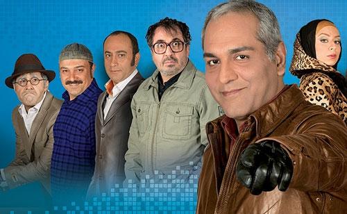 مهران مدیری سریال ویلای من