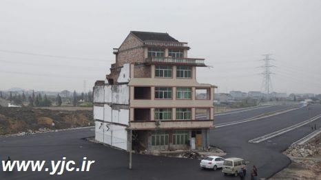 خانه مرد چینی