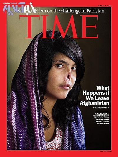 انتشار تصویر عایشه محمدزای، با دماغ بریده روی مجله تایم شماره نهم آکوست 2010 جنجال برانگیز شد