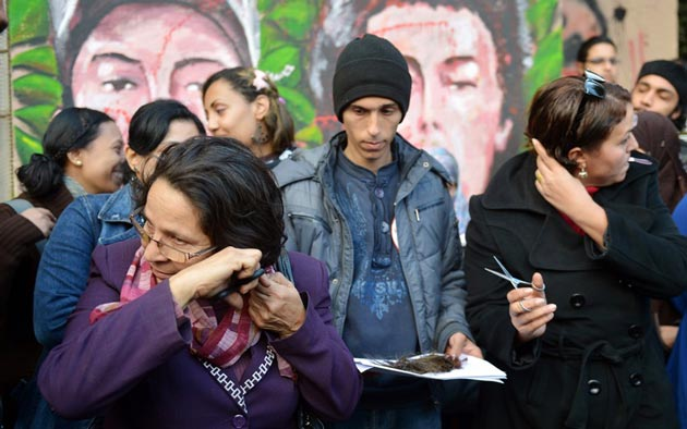 اعتراض زنان مصری