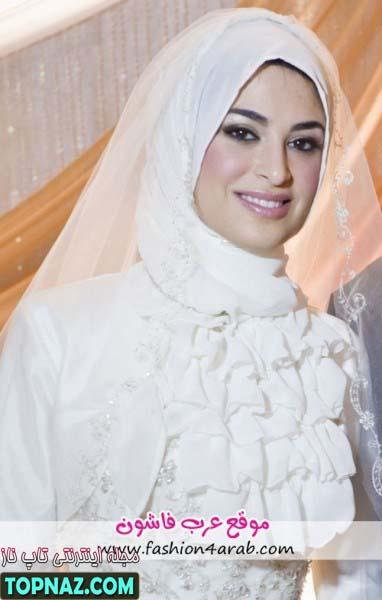 لباس عروس دختر خانمهای باحجاب