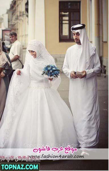 لباس عروس محجبه عربی