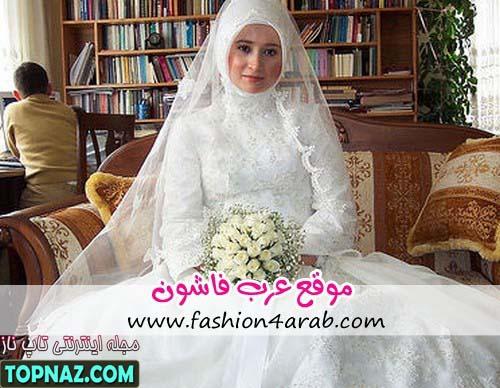 لباس عروس محجبه 2012