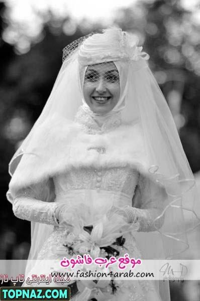 لباسهای اسلامی عروس خانم