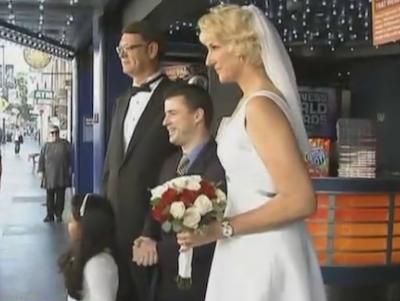 ازدواج دیدنی