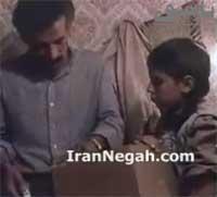 کلیپ لیلا حاتمی در 33 سال پیش